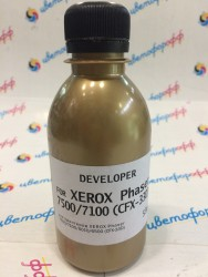 Девелопер для Xerox Phaser-7100 / Phaser-7500 / WorkCentre-6015 / WorkCentre-6500 / (CFX-33D) (фл,53) Gold ATM