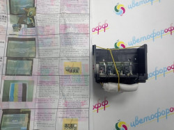 "Печатающая головка HP OfficeJet Pro-8100/8600/8610 (950/951) (CM751-60186A) REFUBRISHED (восстановленная) ""ColorPro"""