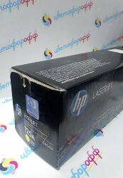 Картридж Hewlett-Packard CB542A Yellow Color LaserJet-CP1210/CP1215/CP1515/CM1312